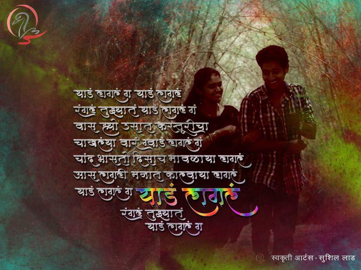 original dating hindi language
