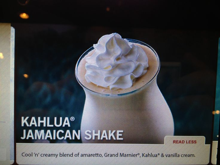 how to make jamaican milkshake
