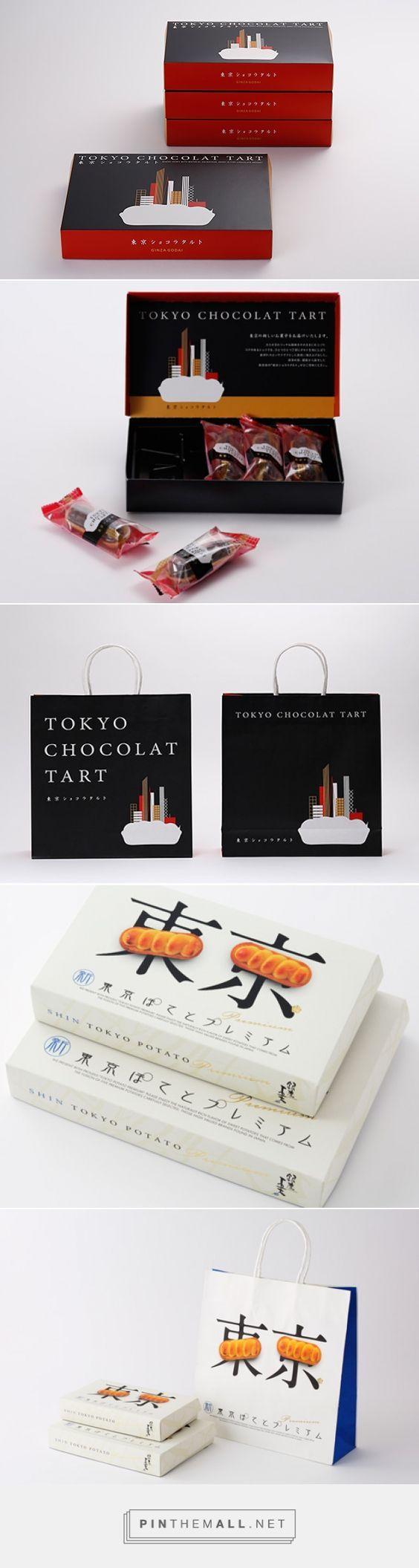 GINZA GODAI | WORKS | AWATSUJI design - created via https://pinthemall.net: