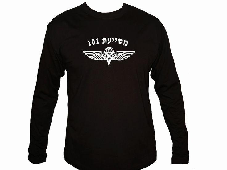 Israel Army IDF Elite Unit 101  ZAHAL black sleeved t-shirt by mycooltshirt on Etsy