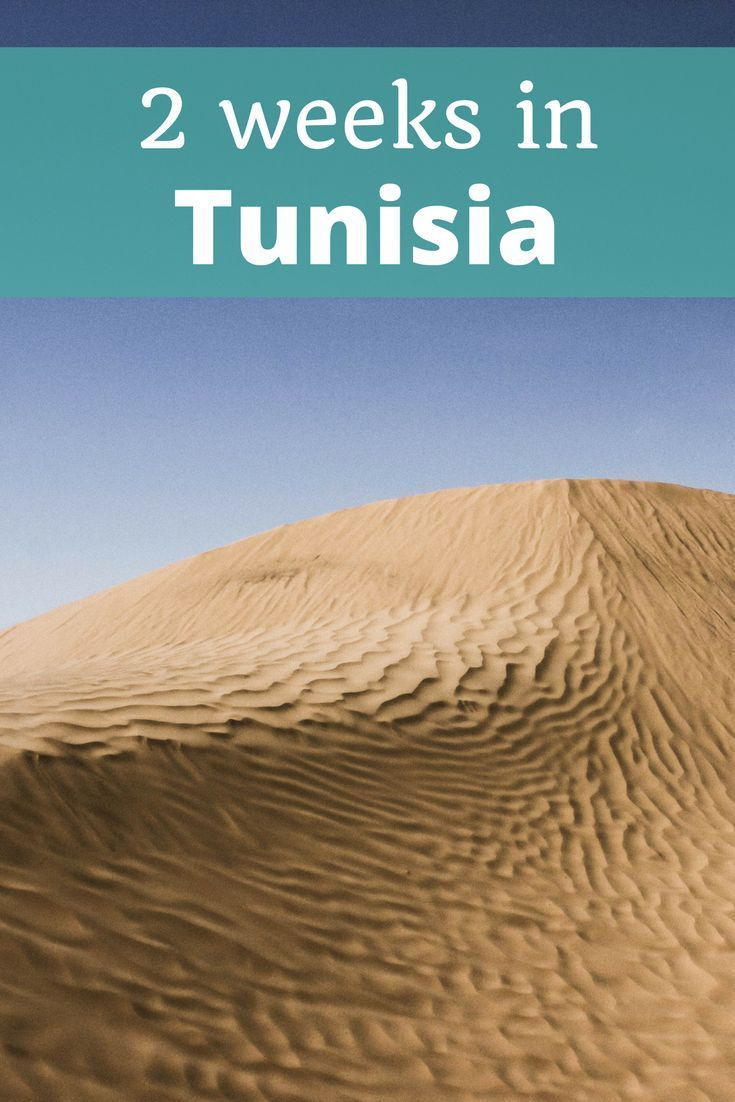 Backpacking itinerary for two weeks in the amazing north African nation of Tunisia. #travel #tunisia #backpacking #africatravel #africa