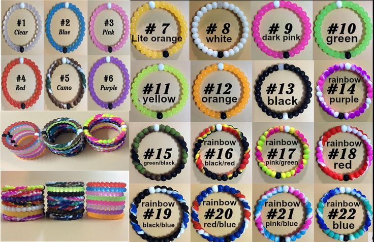"""Friendship Bracelet - Multiple Colors to Choose from - Limited Edition Silicone Bracelets """" FREE SHIPPING """""""