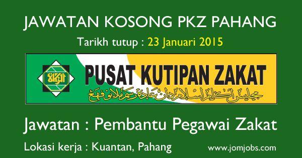 Jawatan Kosong Pusat Kutipan Zakat 2015 Terkini #PKZPahang #kerjakosongpkz2015