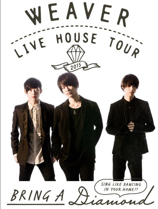 Live House Tour 2015