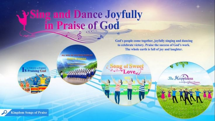 """Endless Praise 