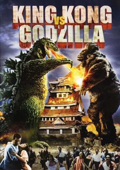 King Kong vs. Godzilla 1963 Movie Poster Mini Poster Style B. Available here: http://www.classichorrorposters.com/shop/11x17-inch-mini-posters/king-kong-vs-godzilla-1963-movie-poster-mini-poster-style-b/