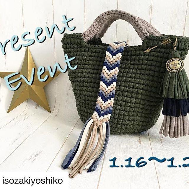 こちらは @isozakiyoshiko さんのプレゼント企画です! ご応募は @isozakiyoshiko さんのpostからお願いします。 ・ コラボさせていただいている @isozakiyoshiko さんのプレゼント企画に応募します❤️❤️ ・ 本当にセンスがいいなと思う人気作家さんです ・ 色々ありますが、素敵な編み友さんと一緒に楽しく作品づくりができて幸せです✨✨ ・ ・ プレゼント企画は明日までだそうなので、ご参加希望の方はお急ぎください!! ・ #Repost @isozakiyoshiko with @repostapp ・ ・ ・ #プレゼント企画 ❤️2017年よろしくお願いしますプレゼント企画をさせて下さい✨ ・ クリスマスかお年玉企画と言っていながら流れてしまっていたので改めて開催させていただきます ・ 応募方法 ・ こちらのpostをリポストして下さい その際、必ず、 @isozakiyoshiko #プレゼント企画 の記載をお願いします❤️ ・ もしくは、こちらのpicをスクショし、 @isoza...