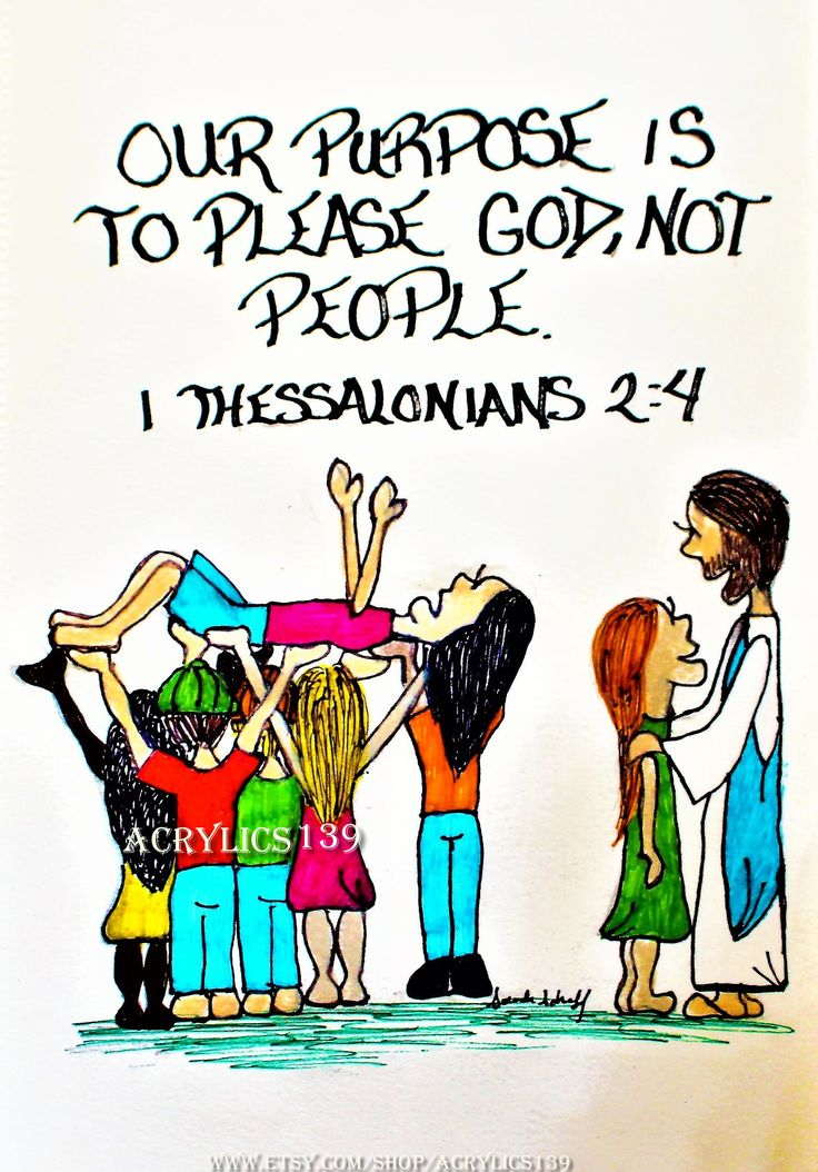 """For we speak as messengers approved by God to be entrusted with the Good News. Our purpose is to please God not people. He alone examines the motives of our hearts."" 1 Thessalonians 2:4 (Scripture doodle of encouragement, Bible art Journaling, Youth Group, Children's Church, Bible Study, Sunday School, Devotional, Bible Camp, Women's ministy)"