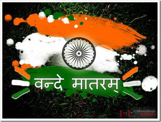 Indian Independence Day 2013 Facebook Status Updates in Hindi, Happy Independence Day 2013 Facebook Status Updates in Hindi, 15 August 2013 Facebook Status Updates, 15 August 2013 Facebook Status Updates in Hindi, Facebook Status Updates for 15 August 2013 in Hindi