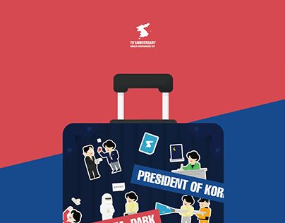 """Check out new work on my @Behance portfolio: """"70 Anniversary of Korean independence day"""" http://on.be.net/1HGaZpi"""