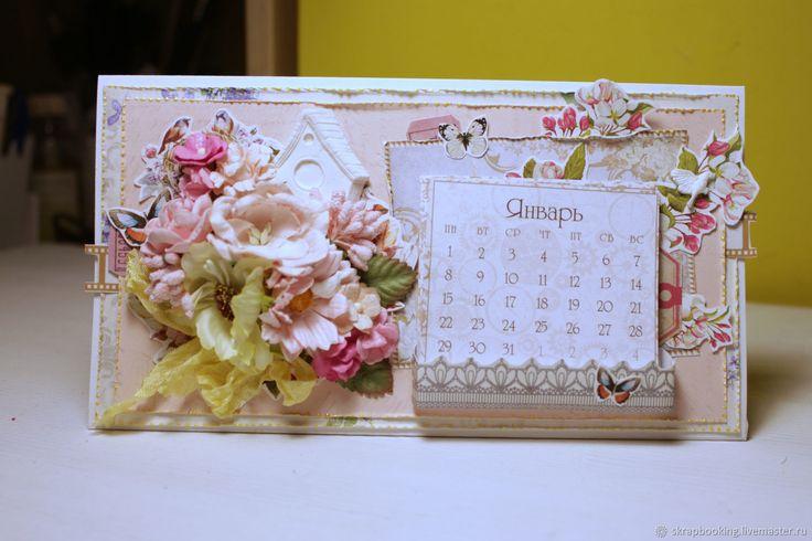 Купить Календарик ручной работы в интернет магазине на Ярмарке Мастеров