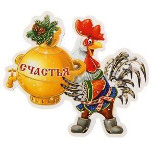 символ года - МиллиON ПодаркOFF- 37_В2 - Новый год в Хабаровске. Другие товары