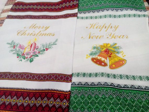 Beautiful towels for the kitchen the Holidays. by GuelderDesigns