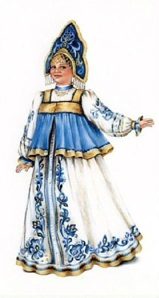 "A stage costume in the style of the Russian handicraft ""Gzhel"". A postcard from the set ""Russian Traditions in Costume"". #art #folk #Russian #costume"