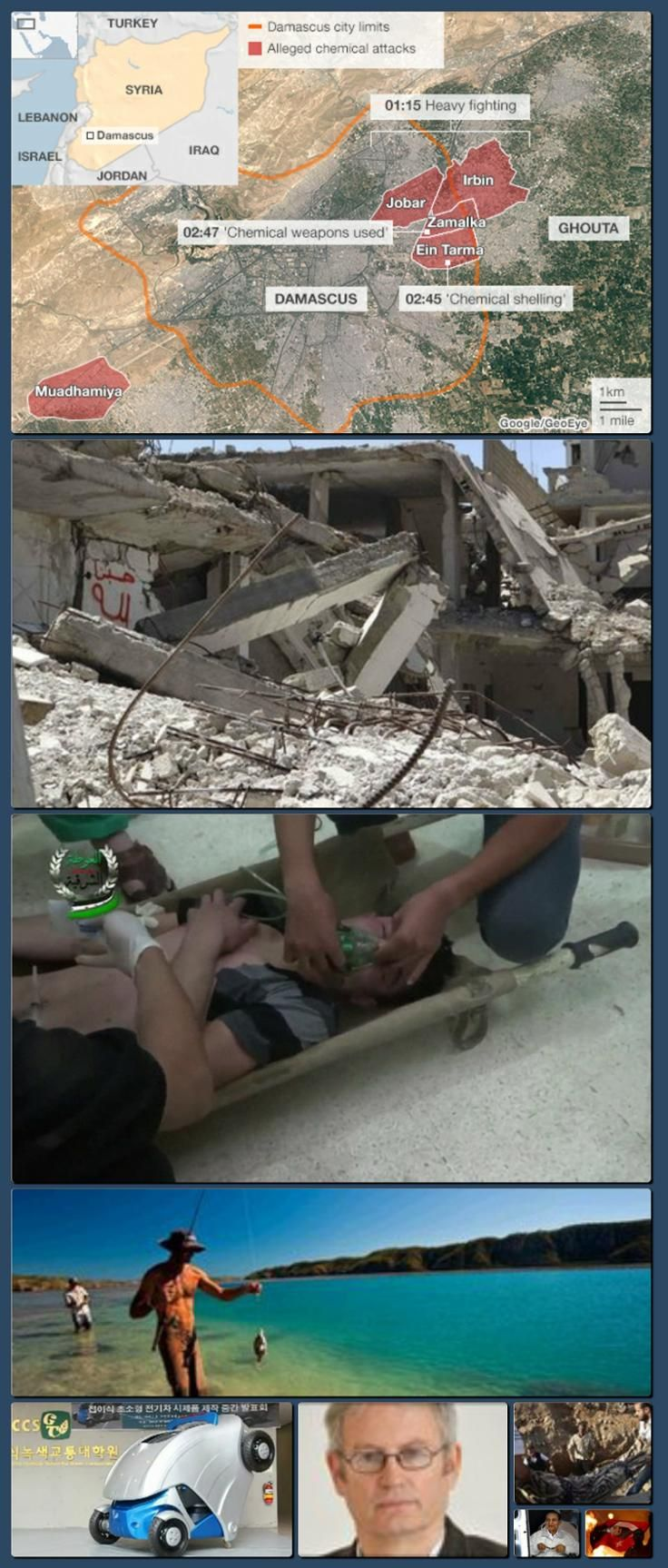BBC News - Syria to allow UN inspect 'chemical weapon' attack site [Collage made with one click using http://pagecollage.com] #pagecollage