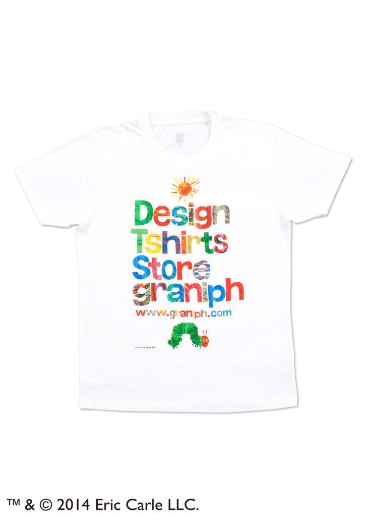 Eric Carle (Eric Carle TATE-LOGO) – Design Tshirts Store graniph