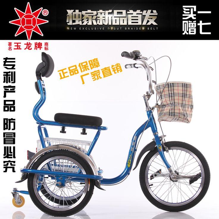 Yulong бренд типа 666 переднего привода новых старых взрослый фитнес скутер рикша спортивный велосипед