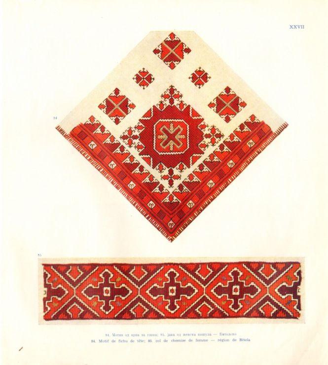 Gallery.ru / Фото #17 - Broderies Nationales Macйdoniennes - welmur
