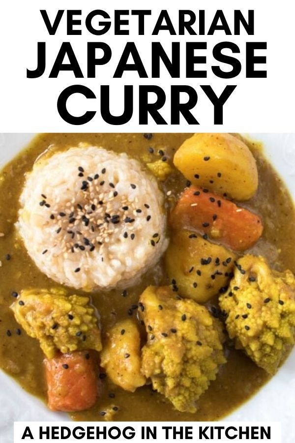 Vegetarian Japanese Curry A Hedgehog In The Kitchen Recipe Vegetarian Japanese Curry Vegetarian Japanese Vegetarian