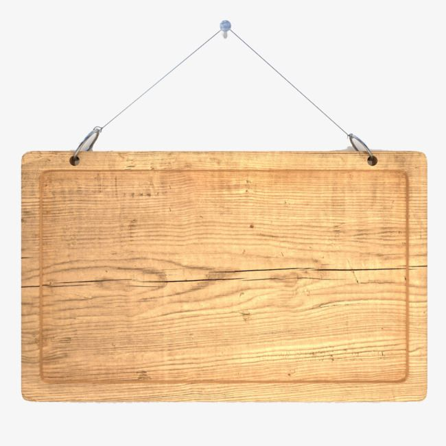 Wood Board Wood Clipart Wood Lines Png Transparent Clipart Image And Psd File For Free Download Clip Art Wood Board Png