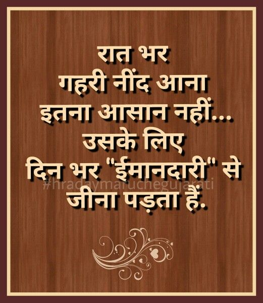 Quote Arbi In Hindi: Heart Touching Words