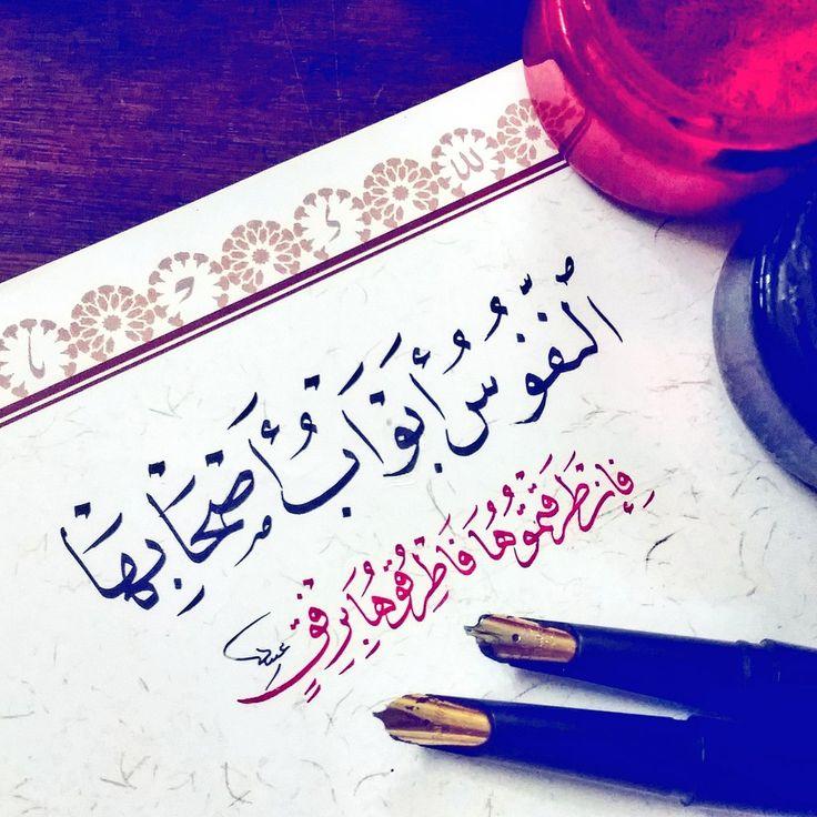 DesertRose,;,so true❤️برفق يعني بالراحه,;,