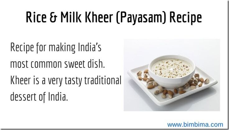 Recipe for making milk kheer( Payasam, Rice Pudding) sweet dish at home using rice and milk and Indian flavouring spices. This is most common festive sweet dish of India in festive season.