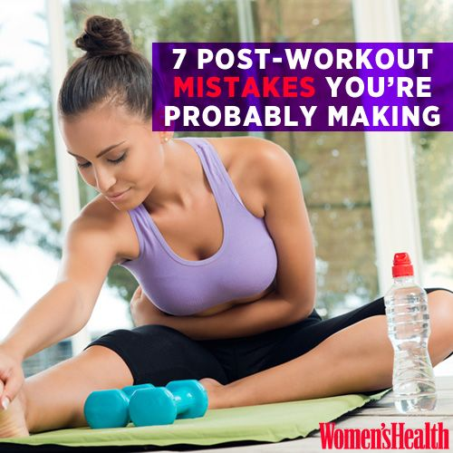 7 Post-Workout Mistakes You're Probably Making http://www.womenshealthmag.com/fitness/post-workout-mistakes