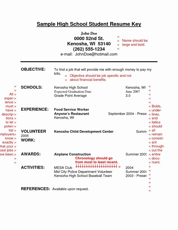 High School Student Student resume template, High school