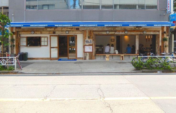 BONDI CAFE(ボンダイカフェ)