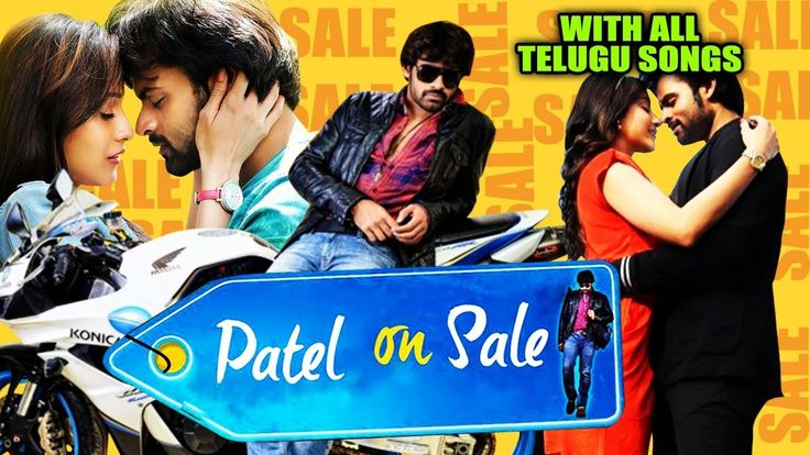 Free Patel On Sale (Subramanyam for Sale) 2017 Full Hindi Dubbed Movie With Telugu Songs | Sai Dharam Tej Watch Online watch on  https://free123movies.net/free-patel-on-sale-subramanyam-for-sale-2017-full-hindi-dubbed-movie-with-telugu-songs-sai-dharam-tej-watch-online/