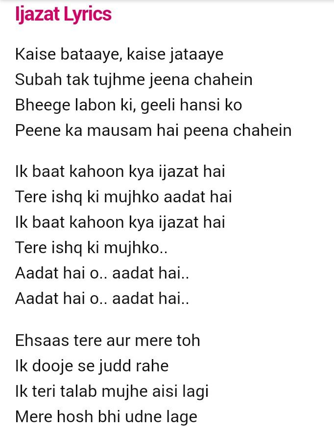 17 Best images about SONGS.. LYRICS N LOVE on Pinterest : Lyric quotes, Best songs and Hasee toh ...