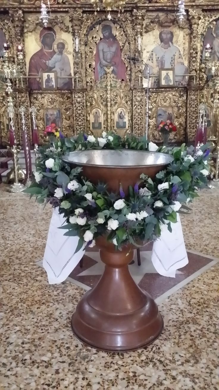 κολυμπήθρα στολισμος baptism font decoration purple and white by Gourioti Flowers