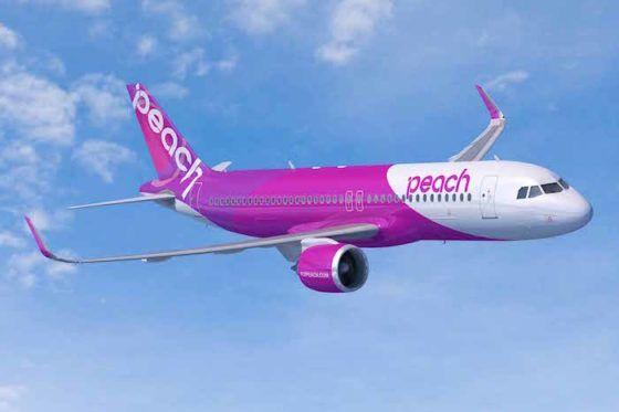 Peach Aviation sera le premier transporteur low-cost japonais à exploiter des A320neo. © Airbus