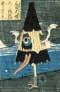 歌川芳員『百種怪談妖物双六』に描かれている傘の妖怪「一本足」