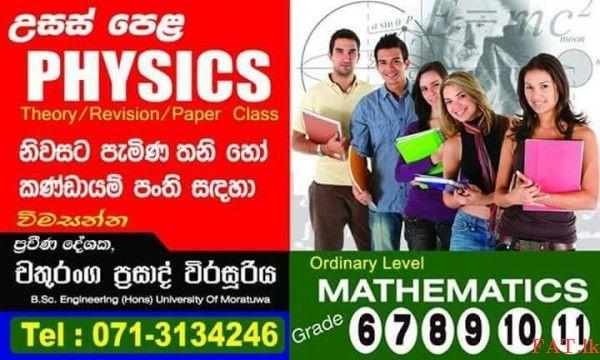 Prasad Weerasuriya (පුරුෂ) - B.Sc. (Hons) Engineering, University of Moratuwa.ස්ථානයන්: කටුනායක, කොළඹ, ගම්පහ, නිට්ටඹුව