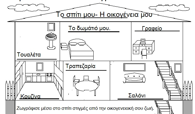 my house-rooms1