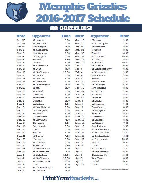 2016-2017 Memphis Grizzlies Schedule