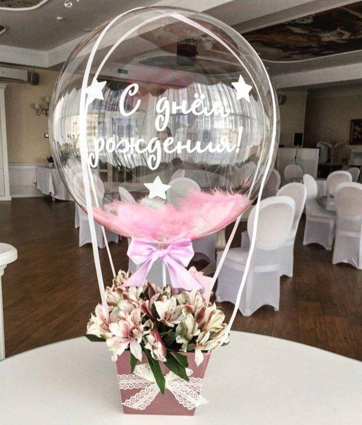 40 Valentines Day Decor Idea with Balloon for Ornament