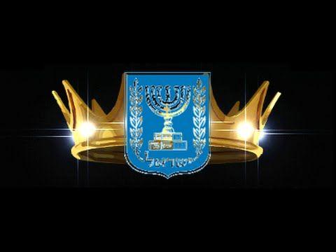 Israel erkennt nun wer Jesus WIRKLICH war !