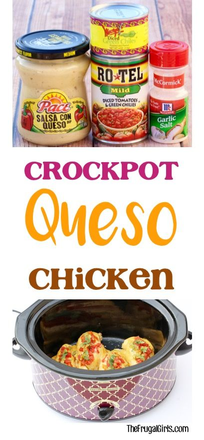 Easy Crock Pot Queso Chicken Recipe!  Just 5 ingredients, and you've got an off-the-charts delicious Slow Cooker dinner! | TheFrugalGirls.com