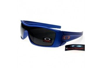 oakley batwolf mask sunglasses  oakley batwolf mask sunglasses $11.99