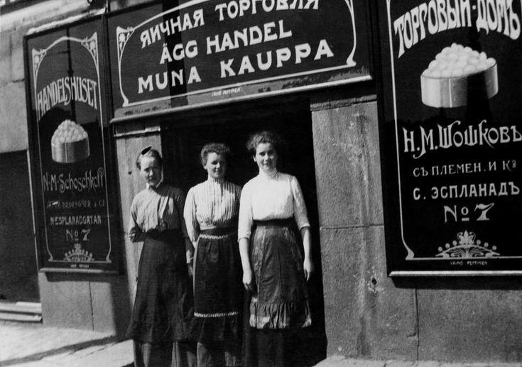 N.M. Schoschkoffin munakauppa, 1900-luvun alku. Helsingin kaupunginmuseo.