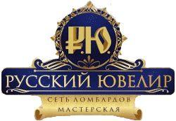 """Ювелирная мастерская """"Русский ювелир"""""""