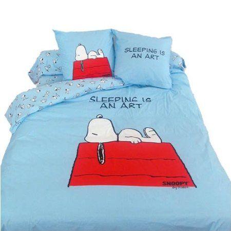 MCT - Bedding Peanuts Duvet Cover Set Snoopy 140 x 200/50 x 75 cm