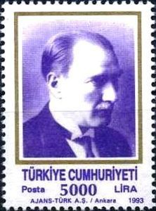 1993 Kemal Ataturk (1881-1938)