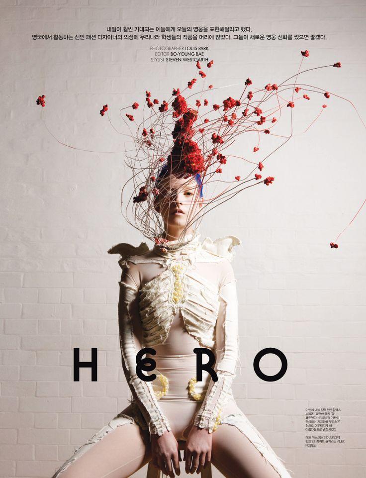 HERO magazine #korean