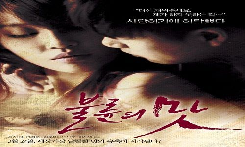 Mematuhi semua gadis seperti itu ketika Playboy Yong-min, sehingga dia benar-benar mencintai wanita yang tenang. Mungkin kare