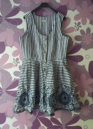 Kup mój przedmiot na #vintedpl http://www.vinted.pl/damska-odziez/krotkie-sukienki/18815511-cudna-sukienka-w-paski-na-lato