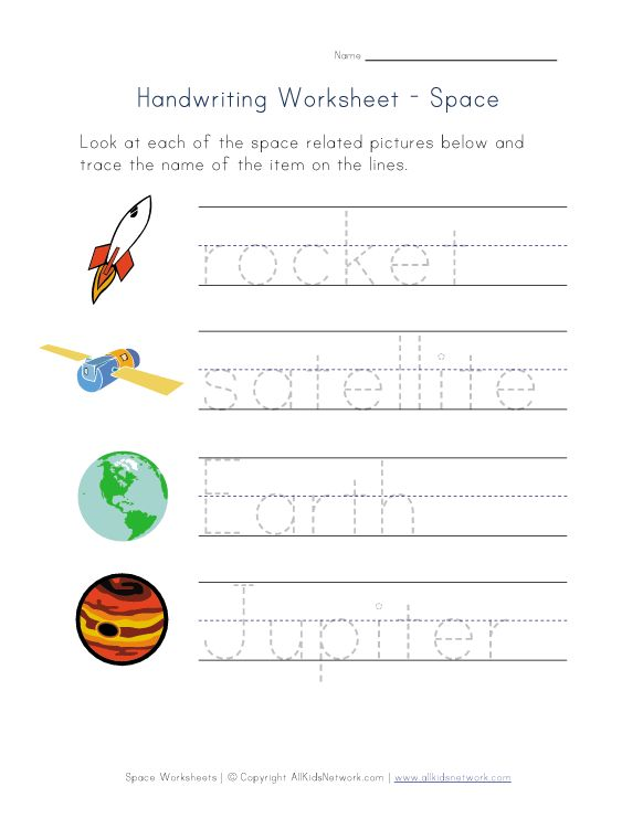 Astronaut Worksheet Preschool Pics About Space